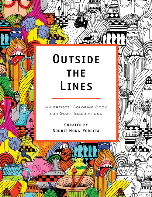 A Quirky Coloring Book Featuring Keith Haring, Shepard Fairey, Ryan ...