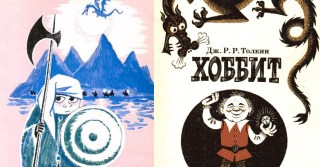 Vintage Illustrations for Tolkien's <em>The Hobbit</em> from Around the World