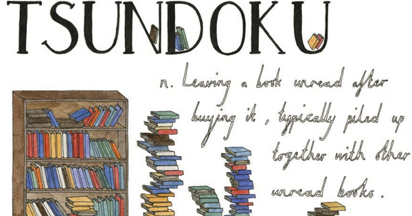 Lost in Translation: An Illustrated Catalog of Beautiful Untranslatable Words from Around the World