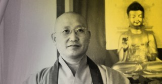 A Zen Master Responds to Hate Mail