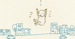 The Menino: An Illustrated Love Letter to the Mysterious and Mystifying Creature That Is a New Baby