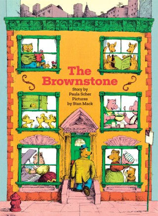 The Brownstone: A Lovely Vintage Children's Book About Accommodating Each Other's Differences by Trailblazing Graphic Designer Paula Scher