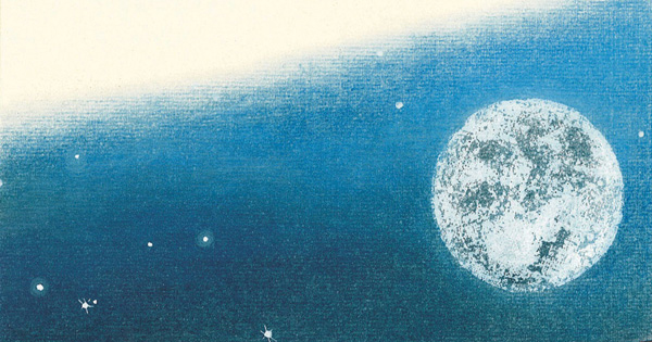 "Wonder and the Grandeur of the Universe as the Antidote to Human-Manufactured Bias and Divisiveness: Marilyn Nelson's Stunning Poem ""The Children's Moon"""