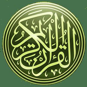 Quran Apps Logo