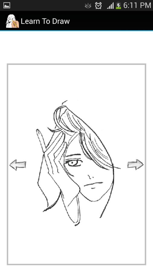 تطبيق تعليم الرسم