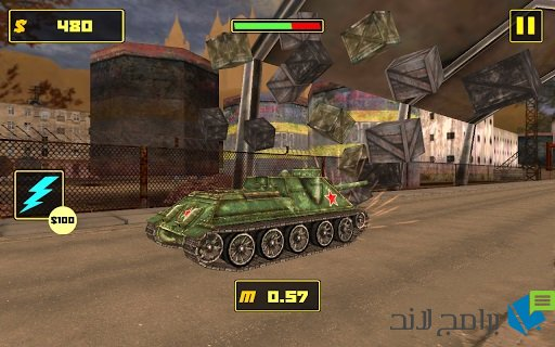 حرب الدبابات Tank Fighter League 3D