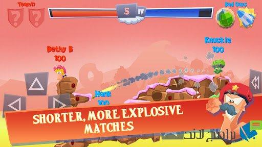 لعبة الديدان الشيقة Worms 4