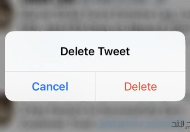 طريقة حذف جميع تغريداتي على تويتر بشكل نهائي