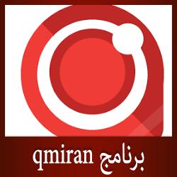 qmiran windows 7