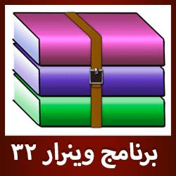 تحميل برنامج فوتوشوب للكمبيوتر 32 بت
