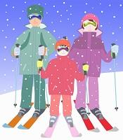 illustration of ski