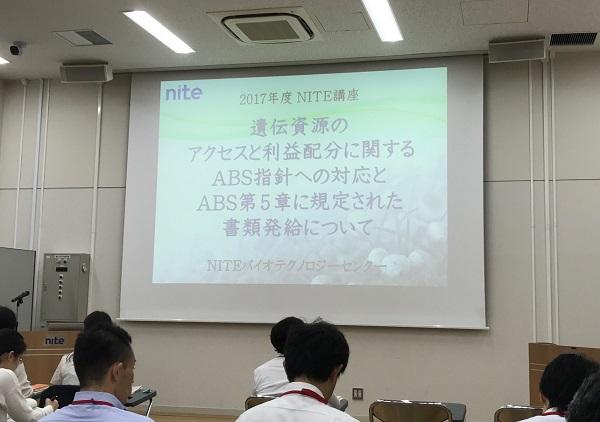 NITE講座会場の写真