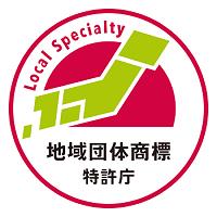 地域団体商標マーク