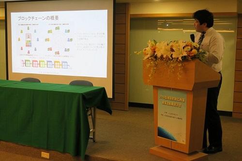 台湾セミナーの講演風景の写真