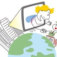 中小企業と世界との関係を描いたイラスト