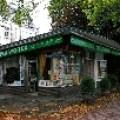 Branchenportal 24 murat arda schilder gmbh amp co kg firma a amp a
