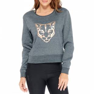 yoga Gunmetal Kendall Panther Sweater - £26