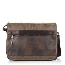 Τσάντα Ταχυδρόμου Camel Active Peking 266801