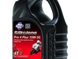 Silkolene Pro 4 Plus 10W 50 Motorcycle Racing Engine Oil 4L