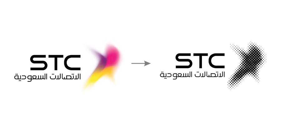 logo_stc_monocromatico.jpg
