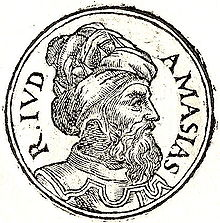 Amasja