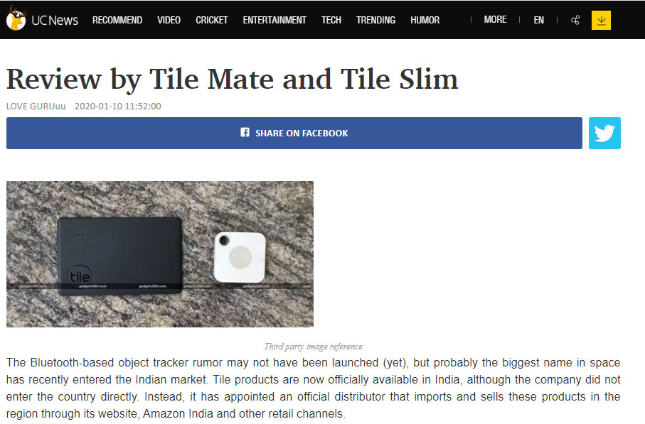uc news review by tile mate and tile
