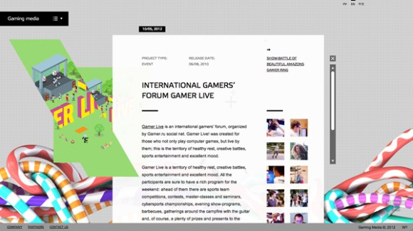 ID & Web For Gaming Media 15