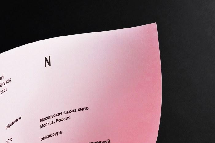 ngrs-visual-identity-7