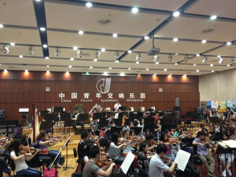 Visit to Central China Conservatory in Beijing, China