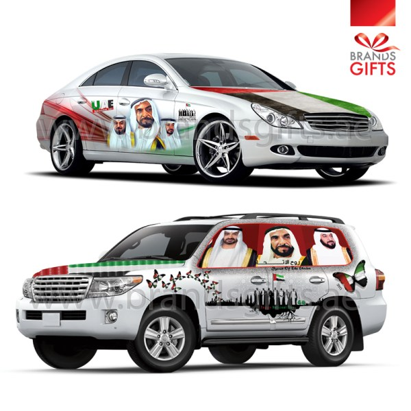 Custom Car Stickers Uae