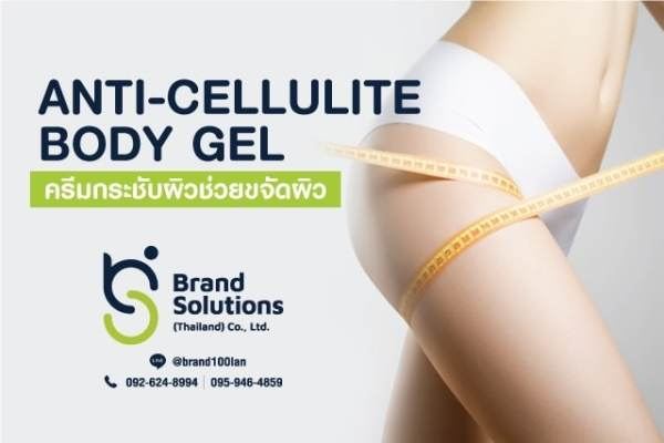 anti cellulite body gel