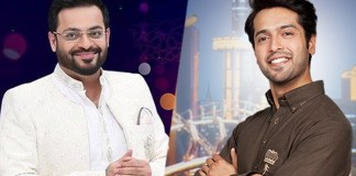 ramadan transmission 2017 ratings