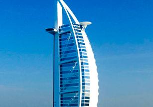 Pacote turístico no Dubai