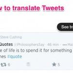 tweet_translation