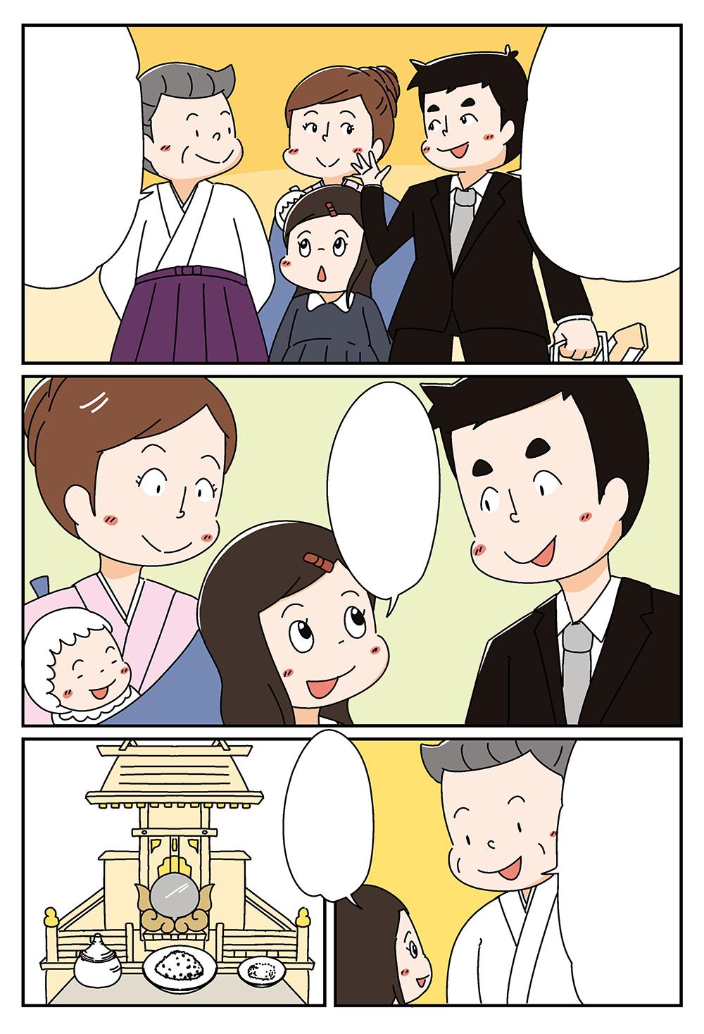 マンガ制作例その5