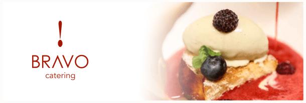 Rabanada de Brioche Grelhada com Cremoso de Chocolate, Sorvete de Pistache e Coulis de Frutas Vermelhas