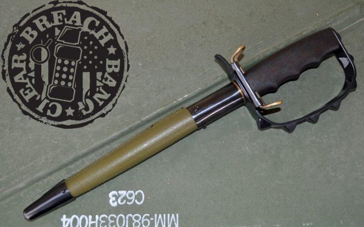 U.S. M1917 trench knife