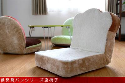 bread_chair01