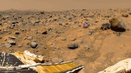 Kentucky Fried Chicken Bucket Found On Mars