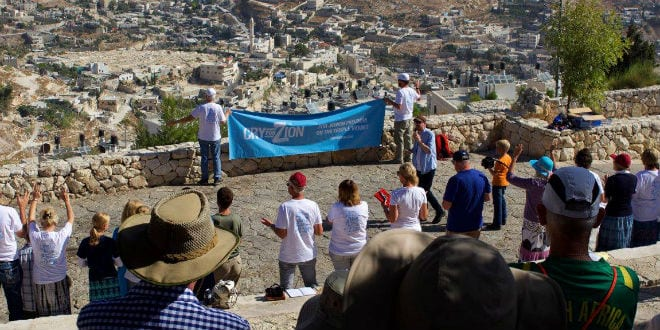The Cry for Zion Temple Mount rally overlooking Mt. Zion, October 1, 2015. (Photo: Doron Keidar/ Cry for Zion)
