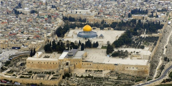 The Temple Mount. (Photo: Wikimedia Commons)