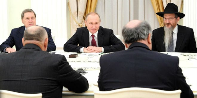 Russian President Vladimir Putin meets with European Jewish leaders in Moscow. (Photo: Kremlin.ru/JNS))
