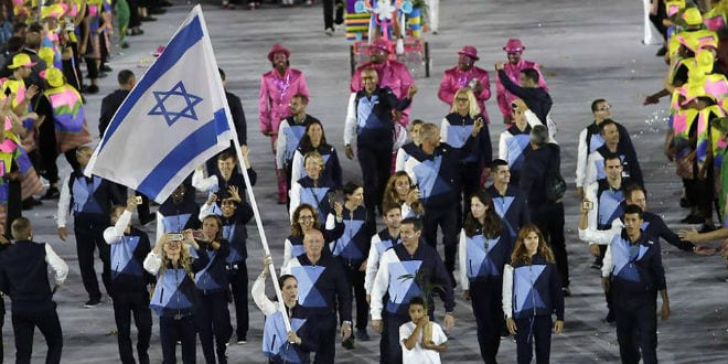 Israel's Olympic Delegation at the 2016 Rio games. (Facebook of Udi Gal)