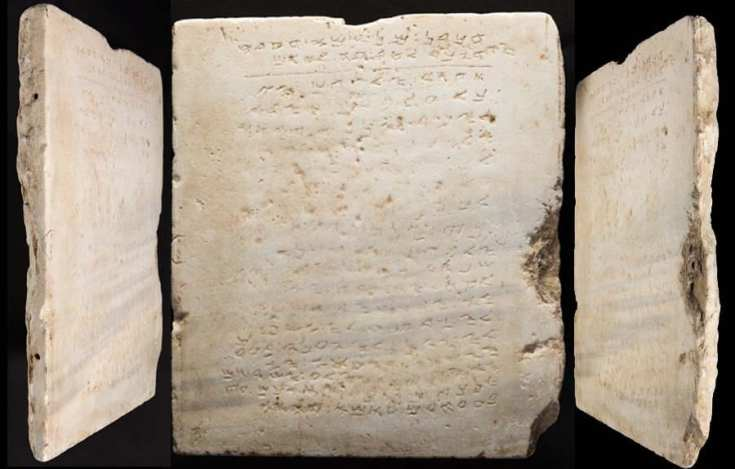 Three views of the Ten Commandments marble slab on auction.(Heritage Auctions)