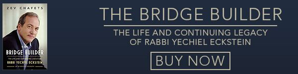 The Bridge Builder: The Life and Continuing Legacy of Rabbi Yechiel Eckstein - Read Now!