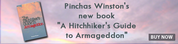 Read Pinchas Winston's newest book