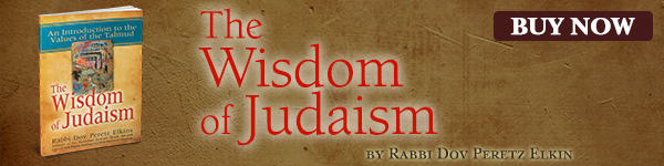 The Wisdom of Judaism by Rabbi Dov Peretz Elkin. Buy now!