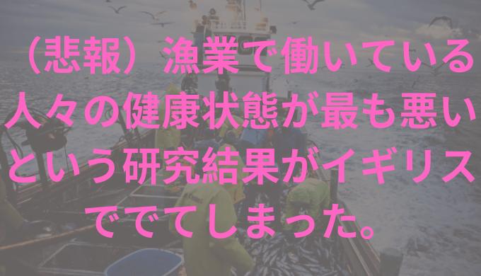 fisherman-title