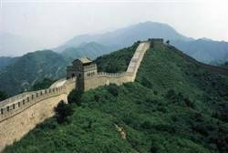 WTA news: China tops the tourism BRIC pack