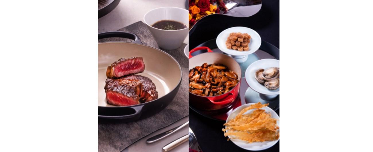 國賓飯店-A-CUT-粵菜廳與Creuset推出中秋禮盒